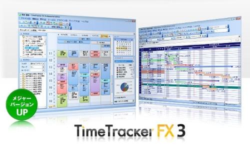 excelで作成したスケジュール表のインポートなど機能50点を強化