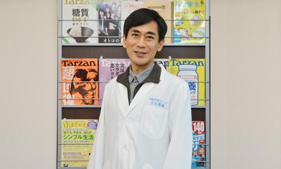 吉田たかよしの画像 p1_3