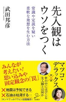 武田 邦彦 ウイルス コロナ 武田/モデルナ社の新型コロナワクチンについて|厚生労働省