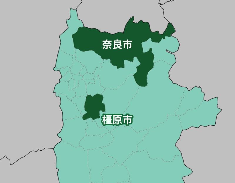 奈良県「県庁移転問題」の深刻さ、地方消滅に向かう南部をどう扱うべき ...
