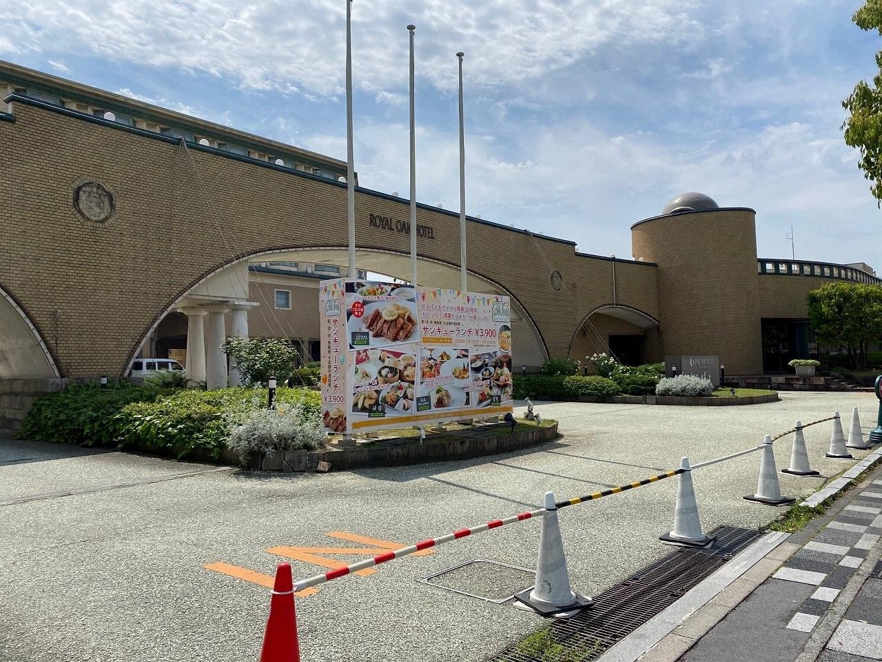 倒産 情報 東京