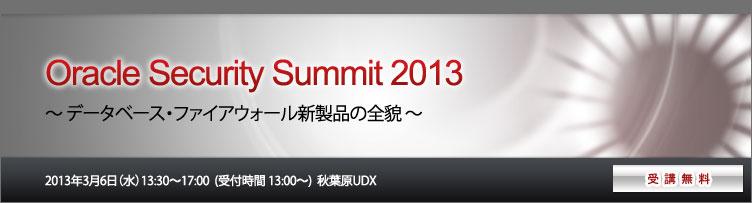 Oracle Security Summit 2013