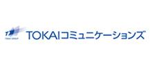 �������TOKAI�R�~���j�P�[�V�����Y